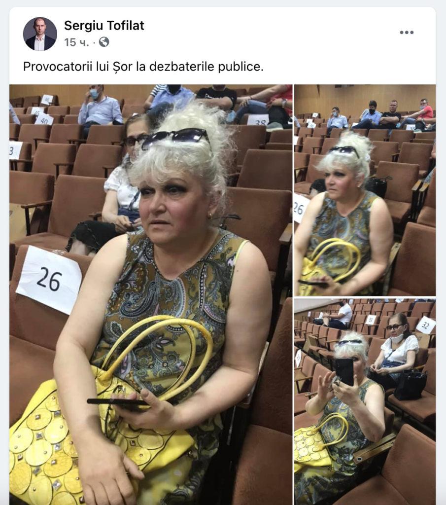 «Это — дворец Дракулы!» Как на слушаниях о сносе Național появилась партия «Шор», и все превратилось в фарс