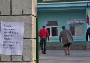 «Россия— один изхудших пиар-менеджеров». Молодые гагаузы овыборах, страхах и«румынизации». Прямая речь
