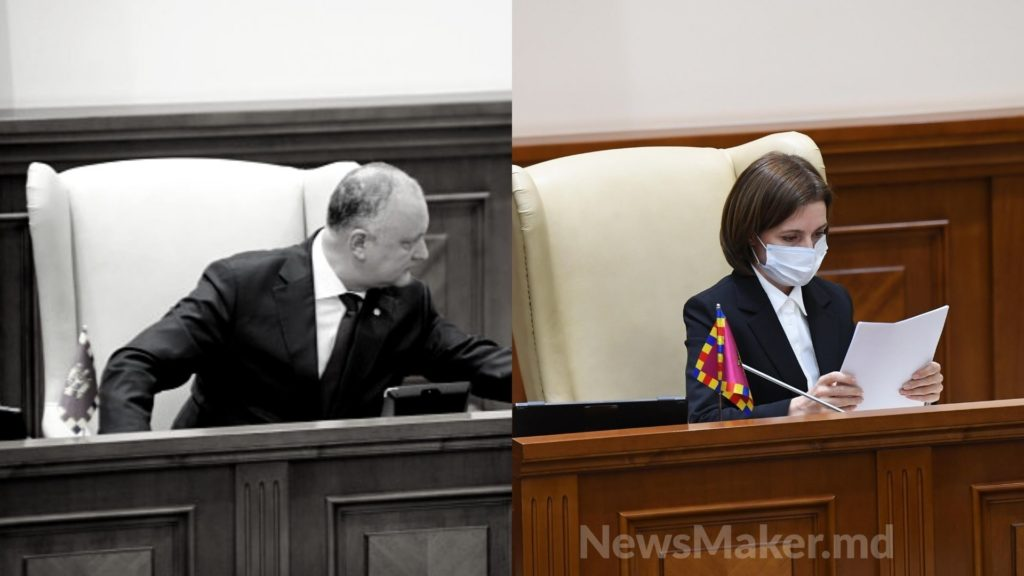 NMEspresso: почему новый парламент работал только час, как социалисты прокололись на«троне» для Санду, и очем стыдно говорить мэру Кишинева