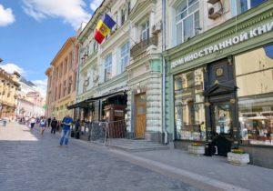 NM Espresso: о после для Путина, лишних огурцах, найденном Чаусе и призыве США к Приднестровью