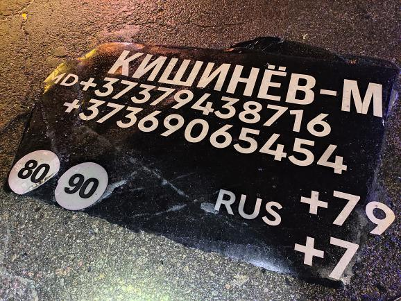 Noi detalii despre accidentul din Ucraina, în care au fost răniți mai mulți moldoveni. Precizările Ministerului de Externe
