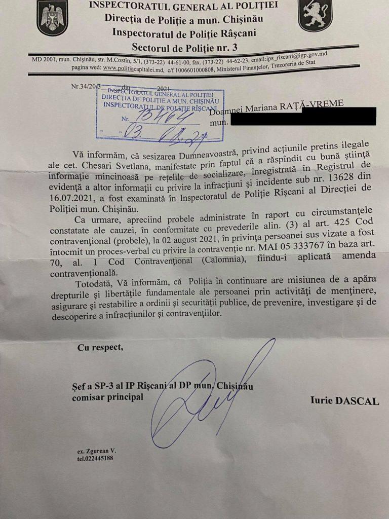 Главу партии «Новый исторический выбор» оштрафовали пообвинению вклевете