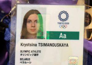 Polonia i-a oferit o viză umanitară atletei din Belarus care a fost forțată să se întoarcă în țară