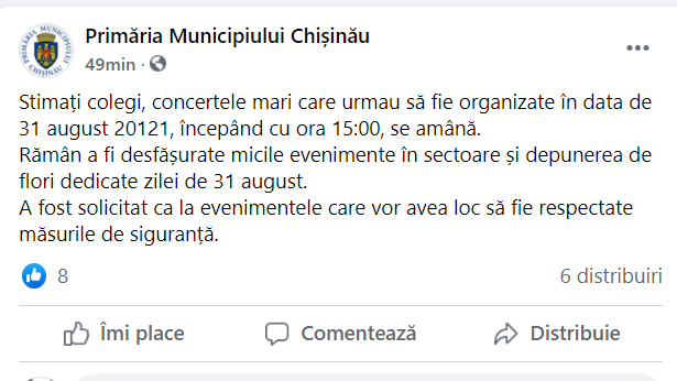 Primăria capitalei a amânat concertele planificate de Ziua Limbii Române