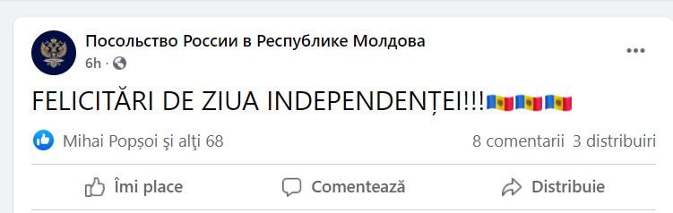 """""""Stimată Maia Grigorievna..."""" Vladimir Putin i-a adresat președintei Republicii Moldova un mesaj de felicitare de Ziua Independenței"""