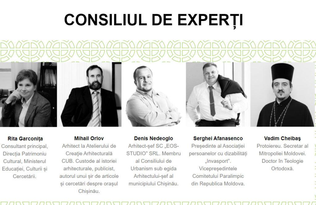 """Concurs internațional pentru cel mai bun concept de reamenajare a Grădinii """"Ștefan cel Mare"""" și a Scuarului Catedralei"""