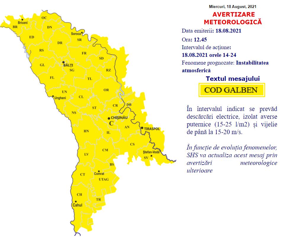 ВМолдове синоптики предупредили оливнях сгрозами