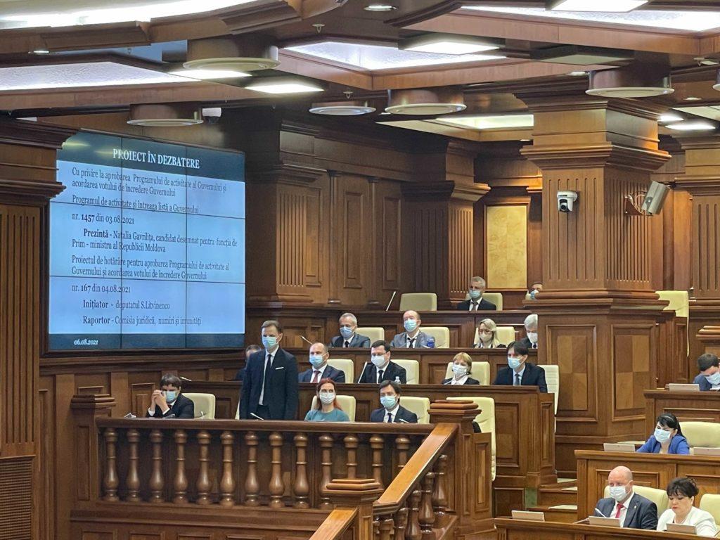 Молдова ждет перемен. Три шанса икапкана для правительства Натальи Гаврилицы