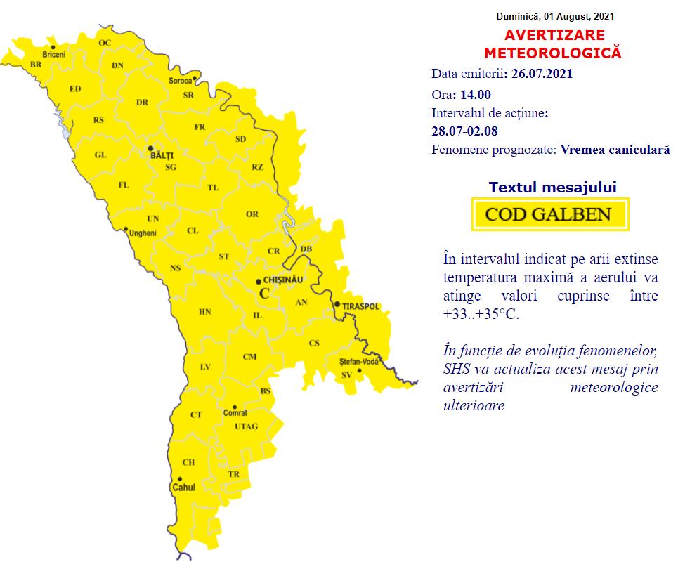 ВМолдове продлили желтый код метеоопасности из-за жары