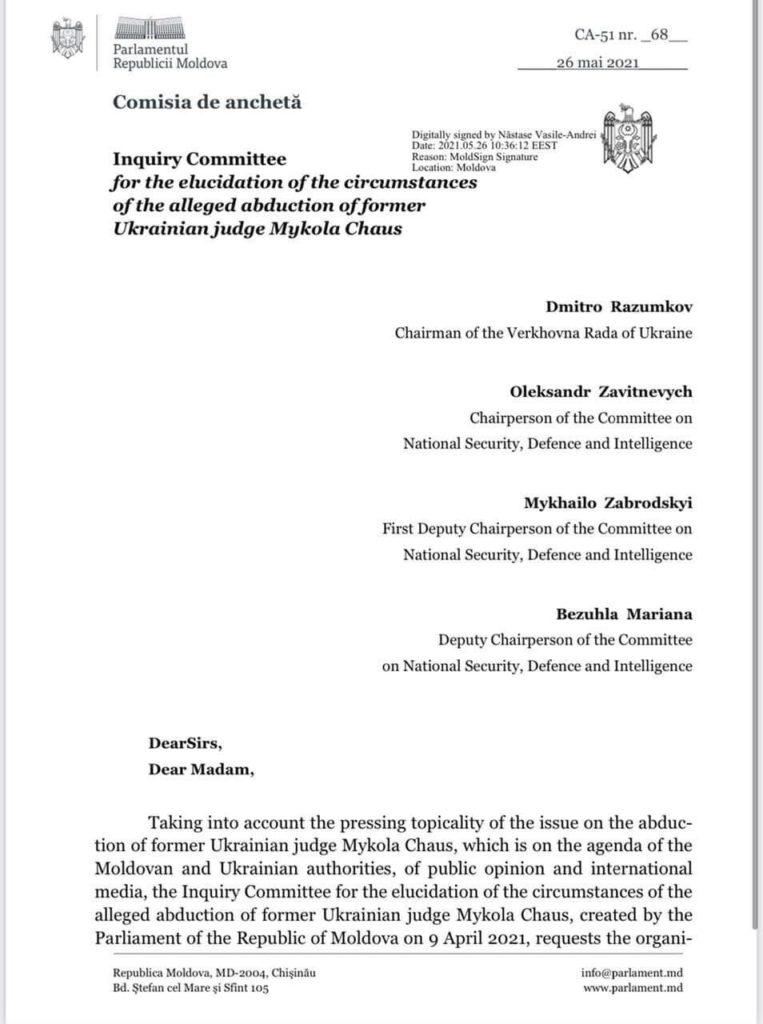 Чаус-гейт. Чем обернется для Молдовы и Украины история похищенного судьи