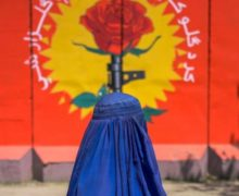 ВАфганистане восстановили министерство распространения добродетели иискоренения порока