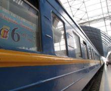 ЖДМ планирует возобновить движение пассажирского поезда Кишинев-Бухарест