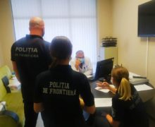 ВМолдове непривитых сотрудников Погранполиции могут обязать делать тесты наCOVID-19