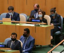 (LIVE) Майя Санду выступает на Генеральной ассамблее ООН в Нью-Йорке