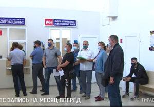Punctele de înmatriculare din Transnistria, luate cu asalt de șoferii dornici de a obține plăci neutre