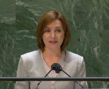 «Мызамирное разрешение конфликта вПриднестровье». НаГенассамблее ООН Санду потребовала вывода российских войск