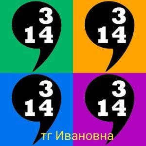O nouă televiziune de știri va apărea în Moldova - 3,14 TV. Lewicka-Pahomova speră să atragă granturi din finanțarea presei libere