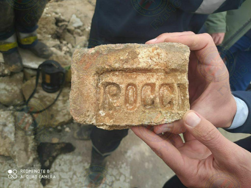 Вцентре Бендер обнаружили неизвестные подземные помещения (ФОТО)