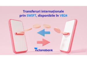Более низкие тарифы на международные переводы SWIFT в Интернете через приложение Web & Mobile banking VB24