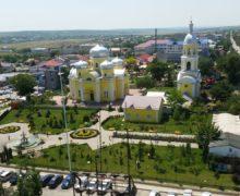 Комрат станет культурной столицей СНГ в2023 году