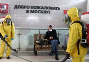 ВМоскве ввели локдаун из-за коронавируса
