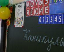 ВМолдове осенние каникулы вшколах начнутся раньше