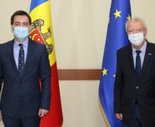 Глава МИДЕИ Нику Попеску отправится вБолгарию