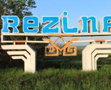 В двух коммунах Резинского и Оргеевского районов весной пройдут выборы мэра