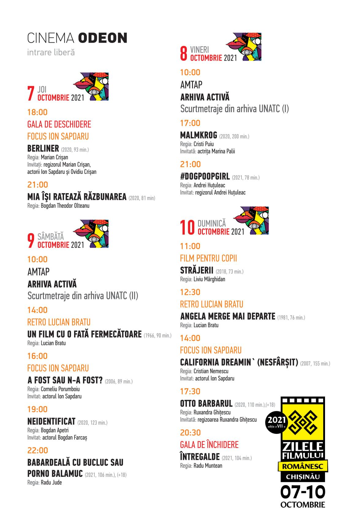 ВКишиневе пройдет фестиваль румынского кино