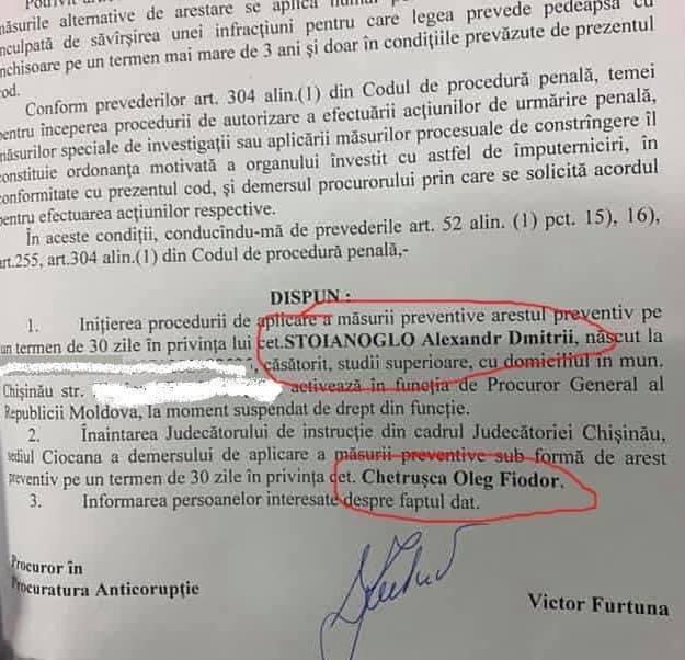 «Наташа, мыуронили юстицию». Как задержание Стояногло стало мемом