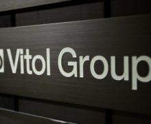 Голландская компания поставит в Молдову еще 1 млн кубометров газа