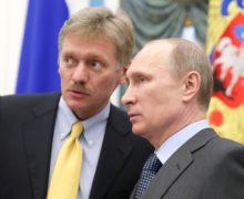«Как-то продолжать диалог надо». Песков опереговорах Молдовы с«Газпромом» ипланах Путина
