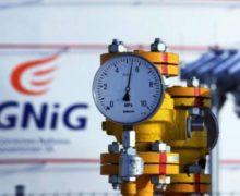Польская компания PGNiG рассказала о поставке 1 млн кубометров газа в Молдову