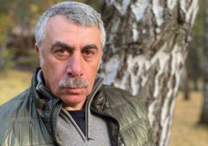 «На кладбищах места еще есть, в моргах — мест нет». Комаровский призвал всех вакцинироваться от коронавируса (ВИДЕО)