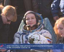 Российский киноэкипаж вернулся с МКС на Землю (ВИДЕО)