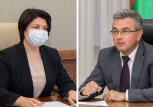 Гаврилица обсудит с Красносельским энергетический кризис