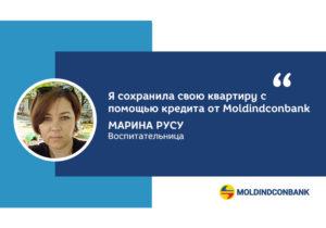 Мать с двумя детьми осталась в своей квартире благодаря кредиту от Moldindconbank