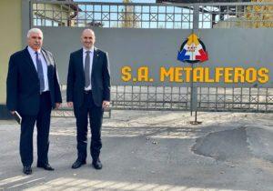 Финдиректор Metalferos подал в отставку. У предприятия новый временный глава