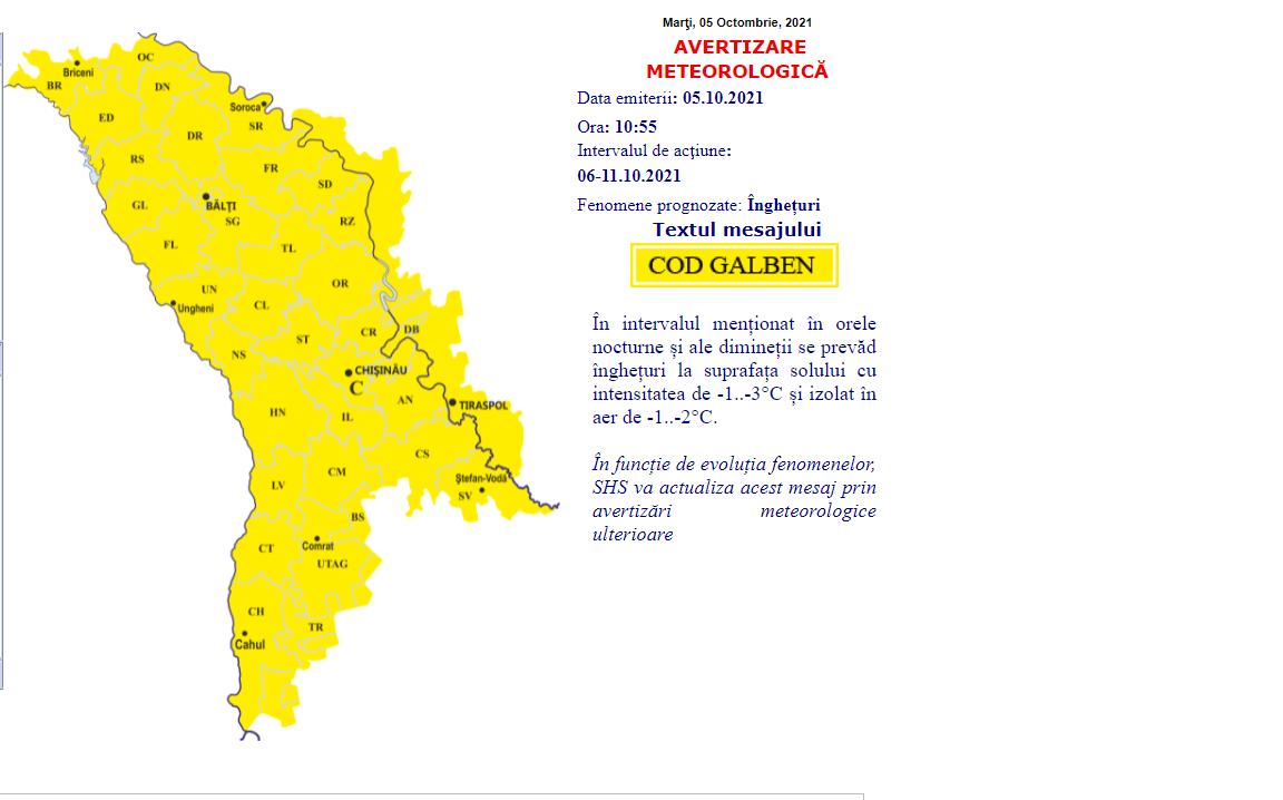 ВМолдове метеорологи объявили желтый код опасности из-за заморозков