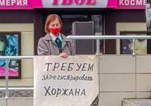 Одиночный Хоржан. В Тирасполе прошел пикет у ЦИК в поддержку кандидата в президенты из тюрьмы