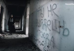 Жизнь в черном. История Инги — о депрессии, домашнем насилии и поиске любви