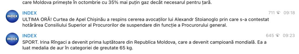 По Telegram-каналам разнесли информацию про отклоненную жалобу Стояногло. Это оказалось неправдой